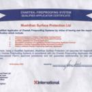 Сертификаты по огнезащите